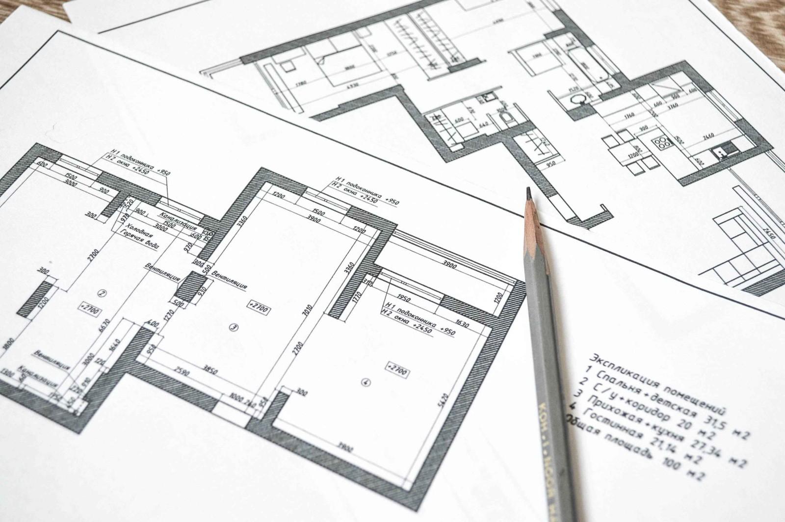 Дизайн и согласование перепланировка
